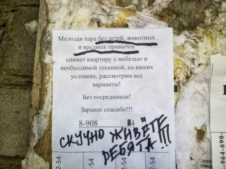 http://s3.uploads.ru/P3TZY.jpg