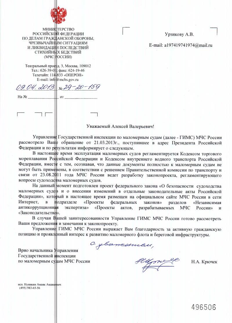 http://s3.uploads.ru/P4faH.jpg