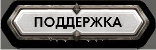 http://s3.uploads.ru/PFUyQ.png