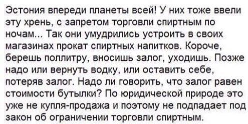 http://s3.uploads.ru/PJA6w.jpg