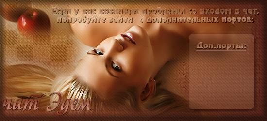 http://s3.uploads.ru/PKw6W.png