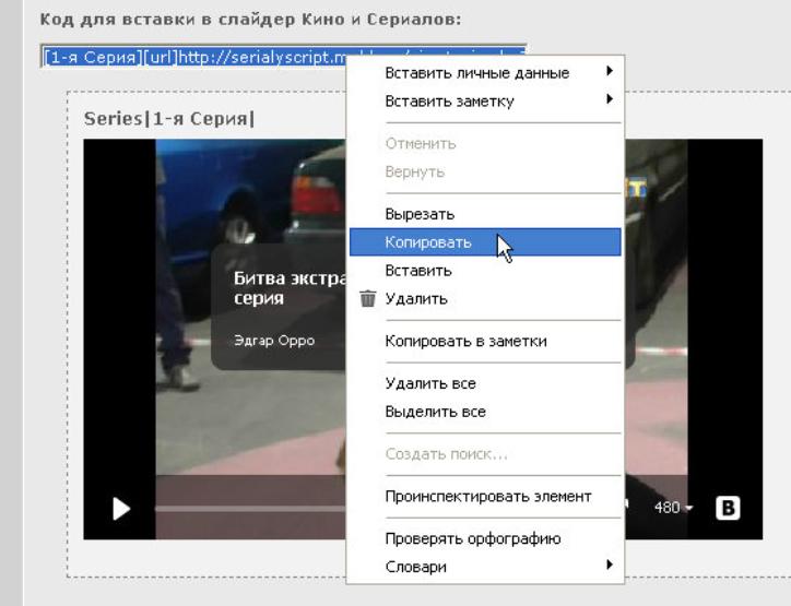 http://s3.uploads.ru/PNvSR.jpg