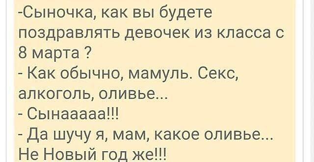 http://s3.uploads.ru/POWVn.jpg
