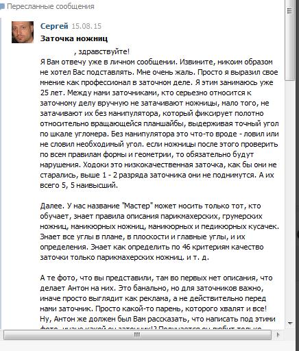 http://s3.uploads.ru/PT8mv.png