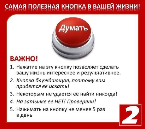 http://s3.uploads.ru/PTiSg.jpg