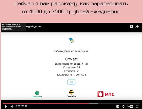 http://s3.uploads.ru/PUd8z.png