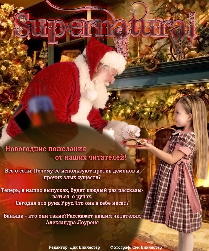 http://s3.uploads.ru/PXL8d.jpg