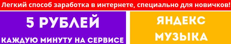 http://s3.uploads.ru/Pfqzm.png