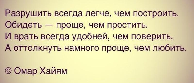 http://s3.uploads.ru/PhFVf.jpg