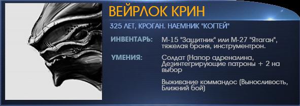 http://s3.uploads.ru/PhRVw.png