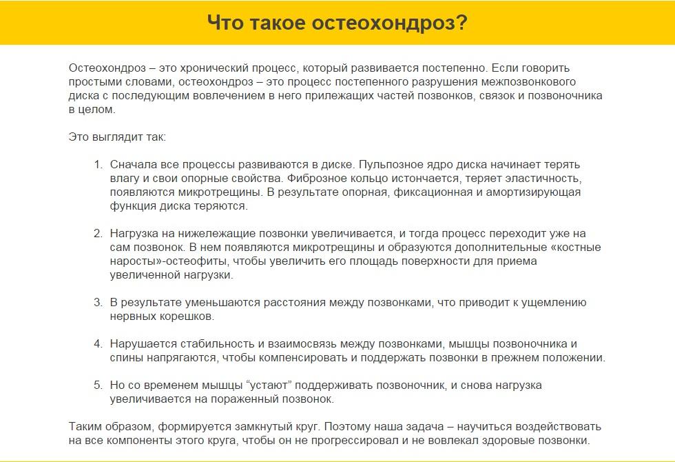 http://s3.uploads.ru/PtAaV.jpg