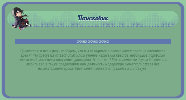 http://s3.uploads.ru/PwqrL.png