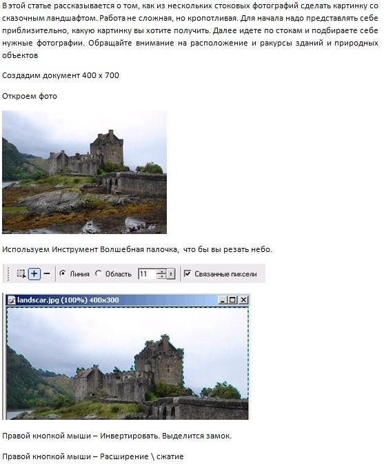 http://s3.uploads.ru/Px9VW.jpg
