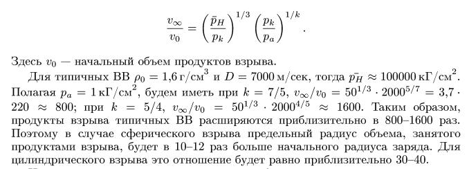 http://s3.uploads.ru/PyEWi.png