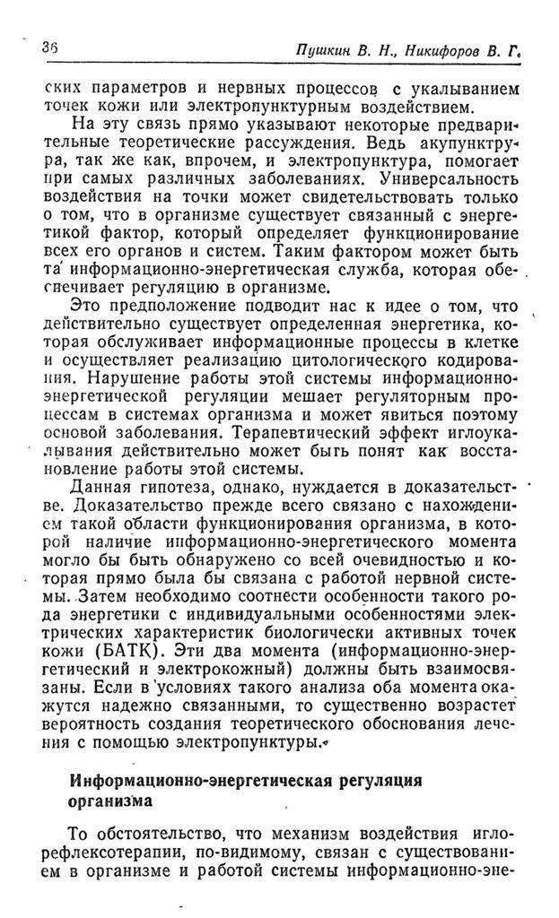 http://s3.uploads.ru/Q2AfL.jpg