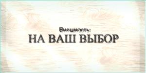 http://s3.uploads.ru/Q3qiF.jpg