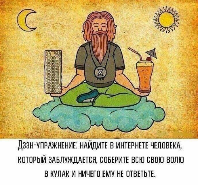 http://s3.uploads.ru/Q3u75.jpg