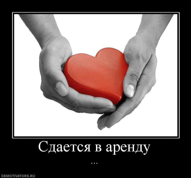 http://s3.uploads.ru/Q4VHl.jpg