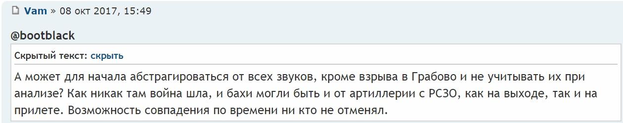 http://s3.uploads.ru/Q54ov.jpg
