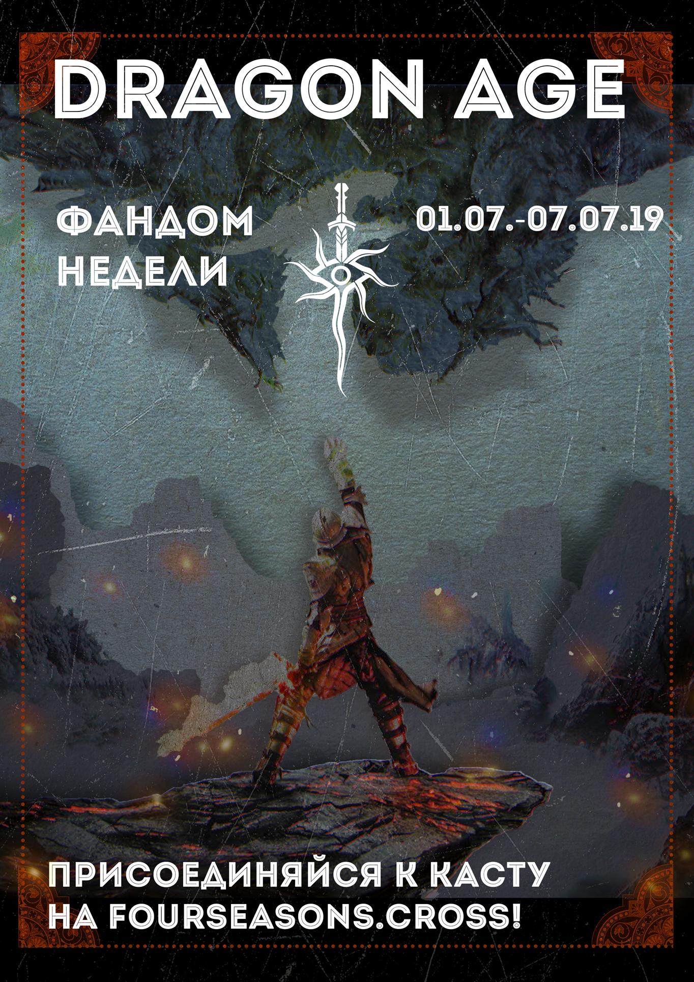 http://s3.uploads.ru/Q5V0z.png