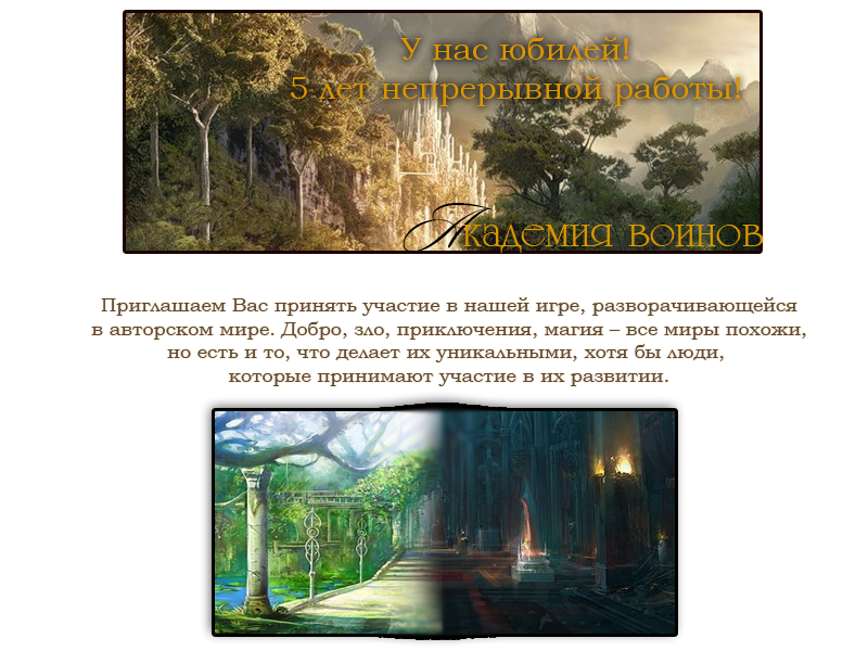 http://s3.uploads.ru/Q65v2.png
