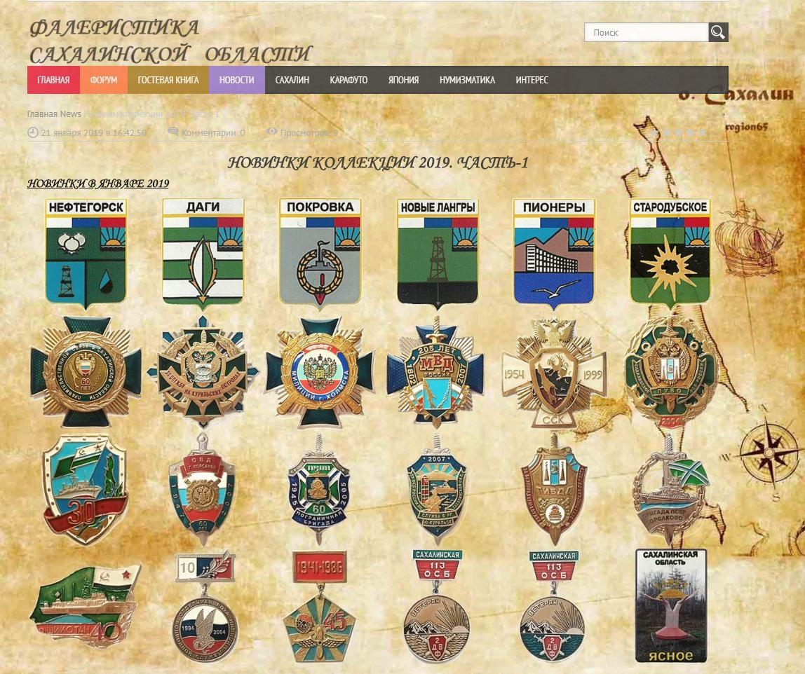 http://s3.uploads.ru/Q9BFa.jpg