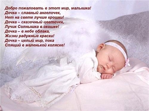 http://s3.uploads.ru/QCBIs.jpg