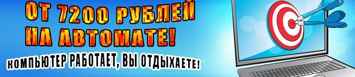 http://s3.uploads.ru/QCXZi.jpg