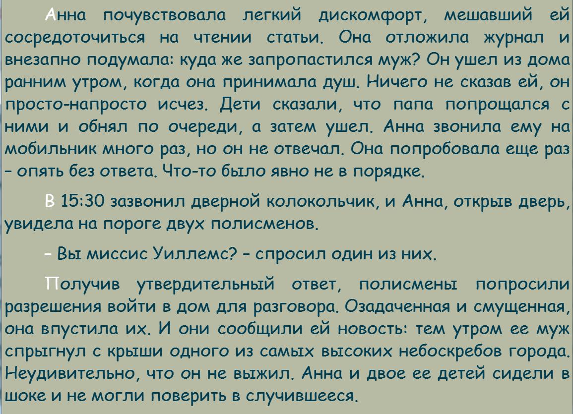http://s3.uploads.ru/QEmUw.png