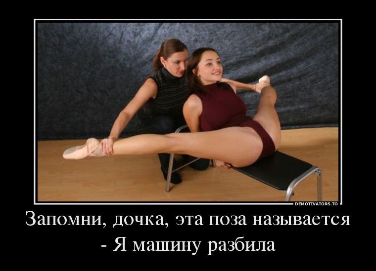 http://s3.uploads.ru/QFplB.jpg