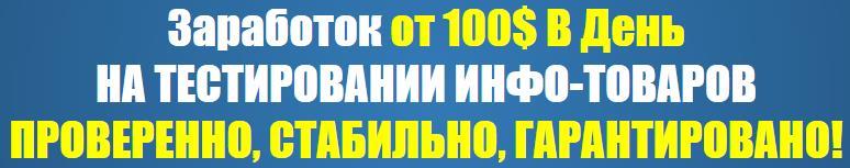 http://s3.uploads.ru/QNOAv.jpg