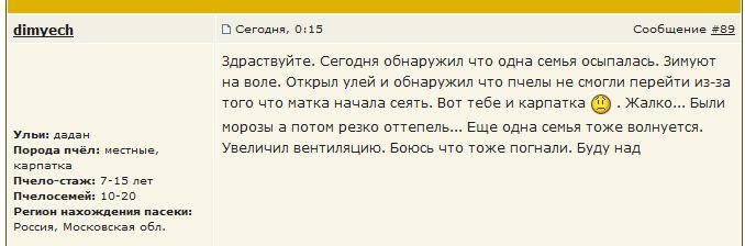 http://s3.uploads.ru/QNWY7.jpg
