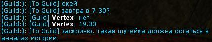 http://s3.uploads.ru/QPMsR.jpg