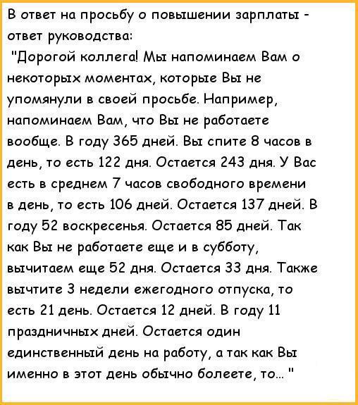 http://s3.uploads.ru/QUsoz.jpg