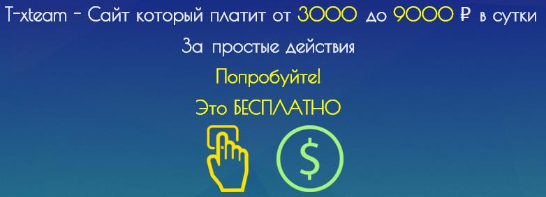 http://s3.uploads.ru/QV8Km.jpg
