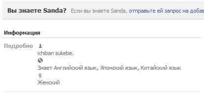 http://s3.uploads.ru/QYELJ.jpg