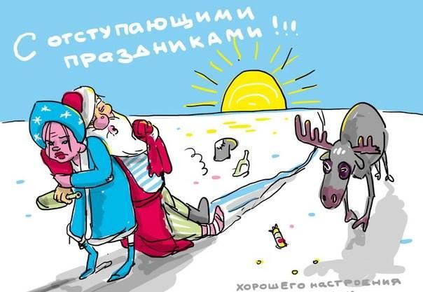 http://s3.uploads.ru/QYbKM.jpg