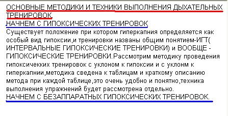 http://s3.uploads.ru/QazA9.png
