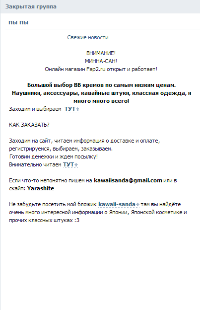 http://s3.uploads.ru/QbEex.png