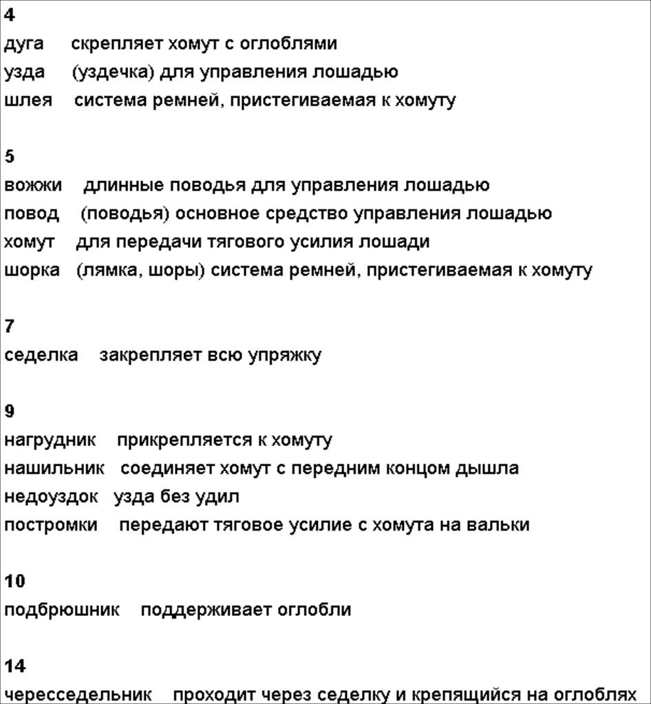 http://s3.uploads.ru/QbOCd.jpg