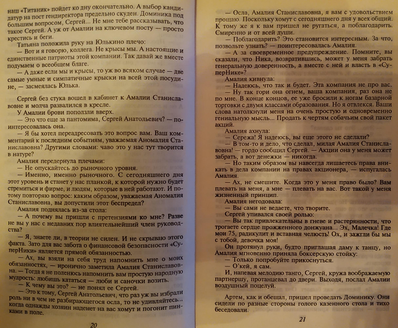 http://s3.uploads.ru/QdBgA.jpg