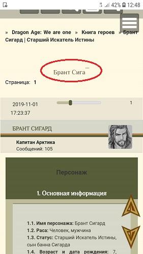 http://s3.uploads.ru/QeS7J.jpg