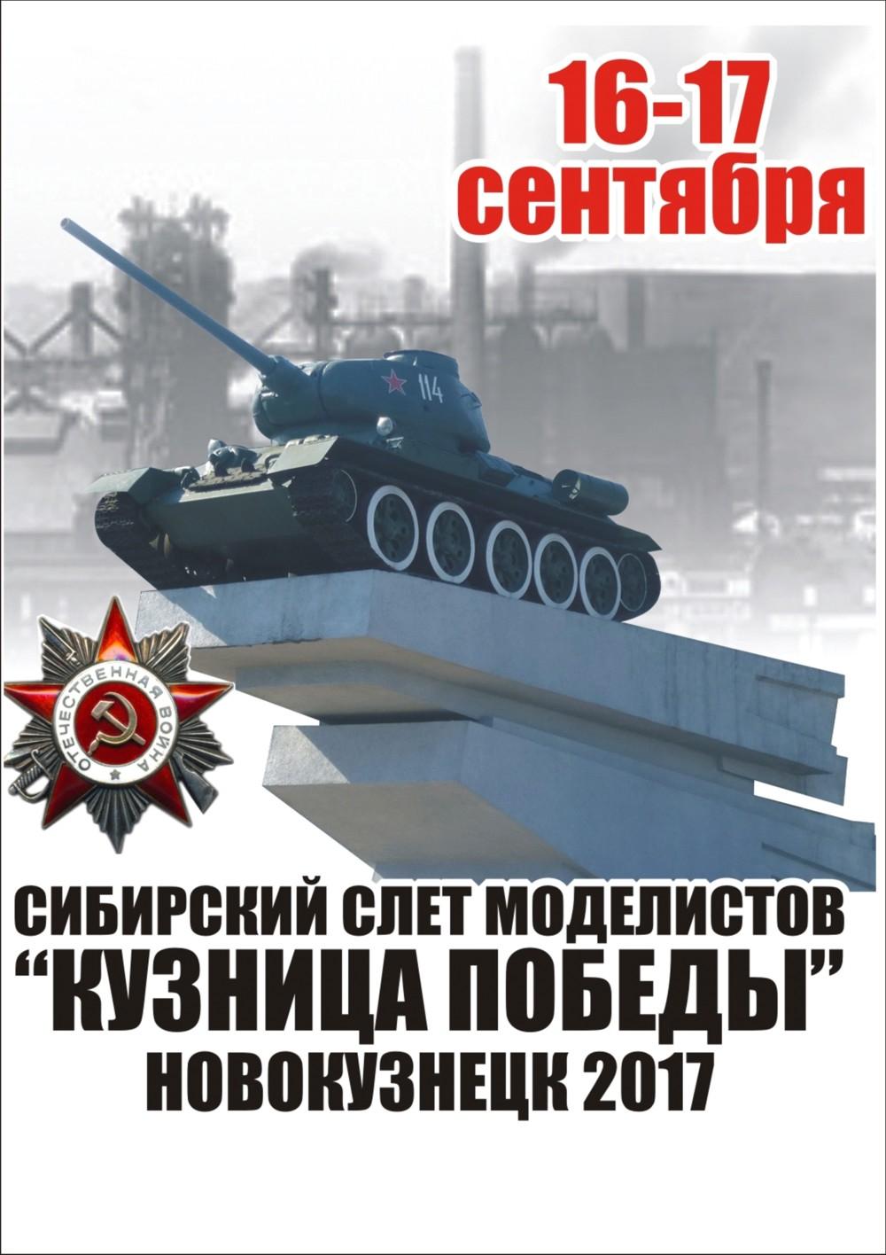 http://s3.uploads.ru/Qf5SN.jpg