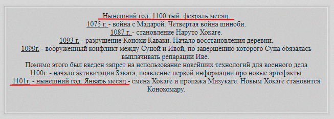 http://s3.uploads.ru/QfcWp.png