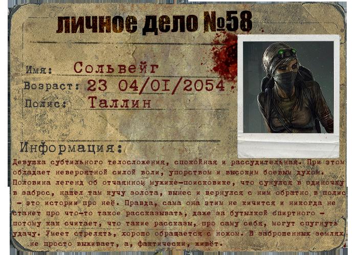 http://s3.uploads.ru/QhCcp.png