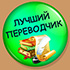 http://s3.uploads.ru/Qm83w.jpg