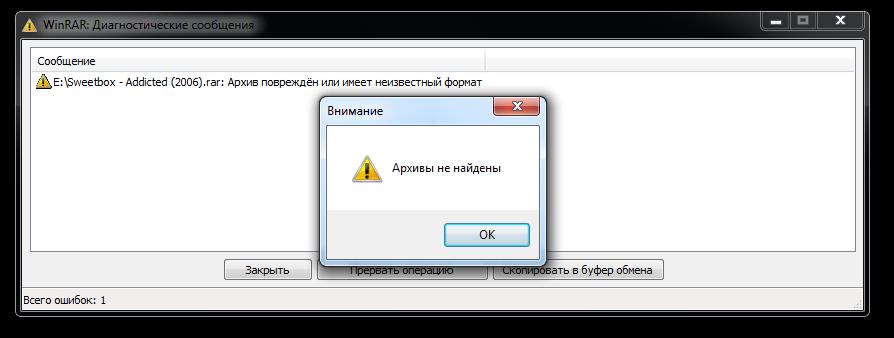http://s3.uploads.ru/Qr2RY.png