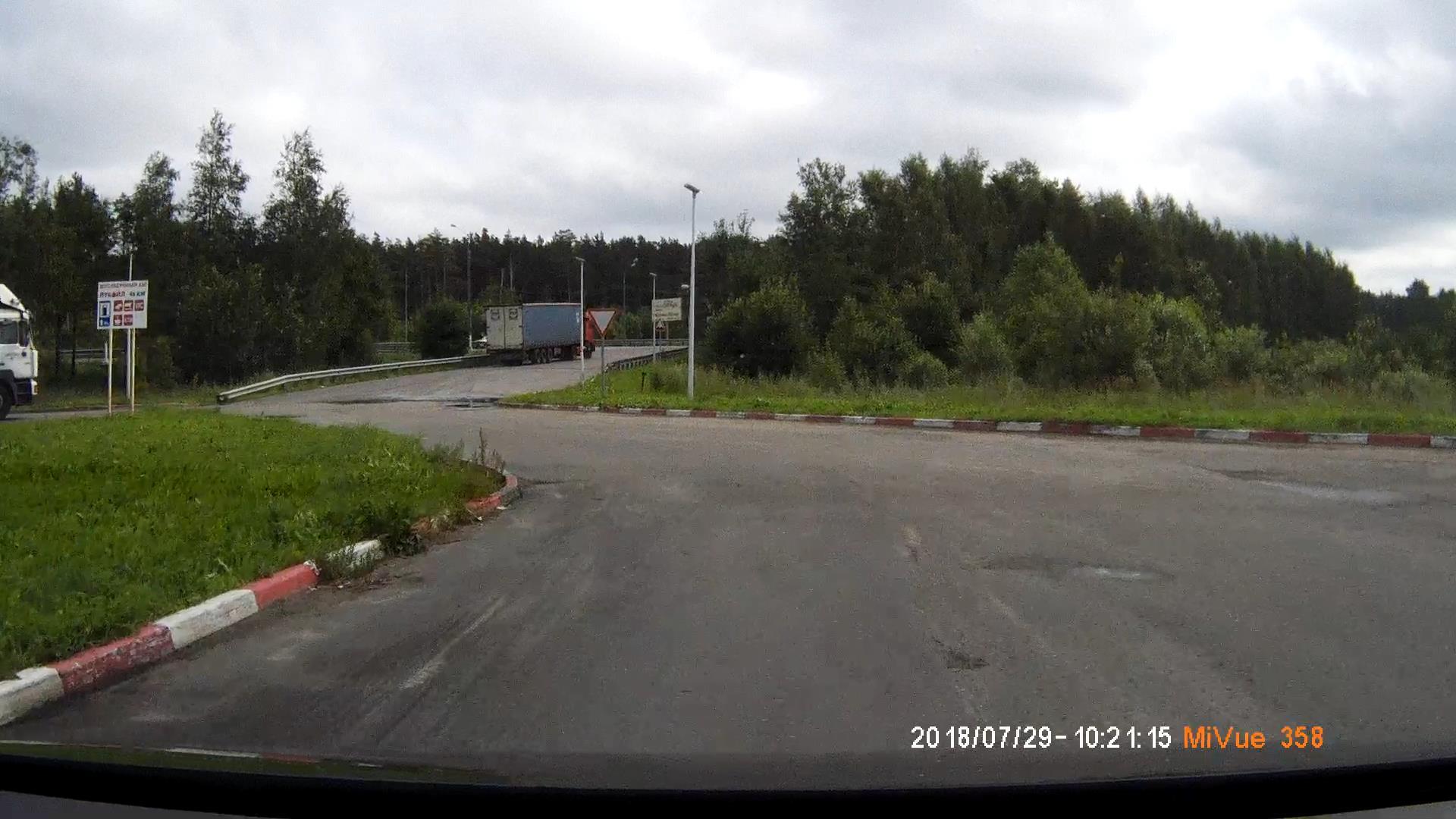 http://s3.uploads.ru/Qu4PD.jpg