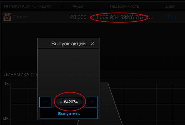 http://s3.uploads.ru/QuAI4.png
