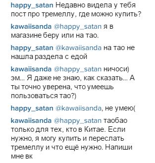 http://s3.uploads.ru/QvDZx.png